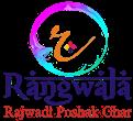 Rangwala Rajwadi Poshak Ghar